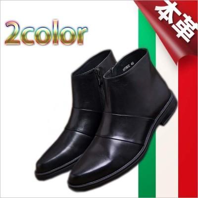 本革 ロングノーズ サイドファスナー イタリアレザー シューズ ブーツ ショートブーツ ビジネスシューズ ブラウン 茶 本革 靴 ビジネス靴 Shoes