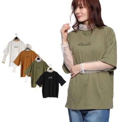 シャツ ブラウス Tシャツ カットソー 半袖 クルーネック ロゴ 半袖Tシャツ チュールブラウス レイヤード 2点セット ドロップショルダー トップス レディース