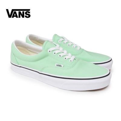 VANS ERA エラ スニーカー ローカット メンズ レディース ライトグリーン 緑 バンズ ブランド パステルカラー 靴 シューズ OOO