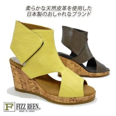 サンダル レディース ウエッジヒール 本革 マジック式 幅広3E ブーツサンダル FIZZ REEN(フィズリーン) 6800 オーク・イエロー 柔らかい 履きやすい 日本製