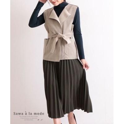 【サワアラモード】 お洒落ベストとプリーツスカートの3点セット レディース グリーン F Sawa a la mode