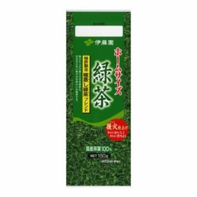 【5/7-5/11還元祭クーポン適用】 伊藤園 ホームサイズ緑茶 150g