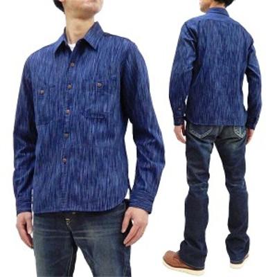 ステュディオ・ダ・ルチザン 絣 長袖シャツ 5652 インディゴ染め絣生地 メンズ ワークシャツ 新品