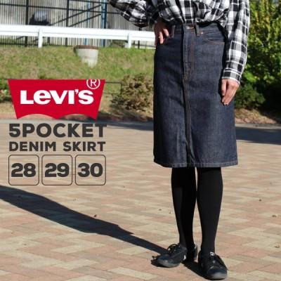 リーバイス レディース  LEVIS 27005-0301 5ポケット デニム スカート   大人 女性 カジュアル levis りーばいす Levis LEVI'S levi's おしゃれ  C