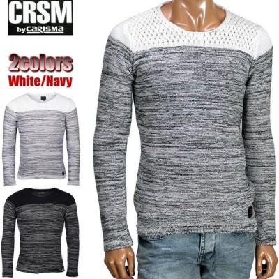 ニット セーター メンズ スプリングニット 春物 白紺 コットン  サマーニット
