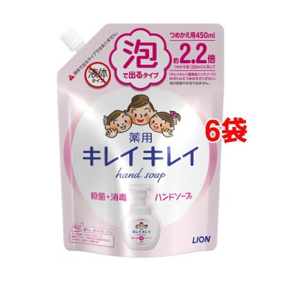 キレイキレイ 薬用泡ハンドソープ つめかえ用 大型サイズ ( 450ml*6袋セット )/ キレイキレイ