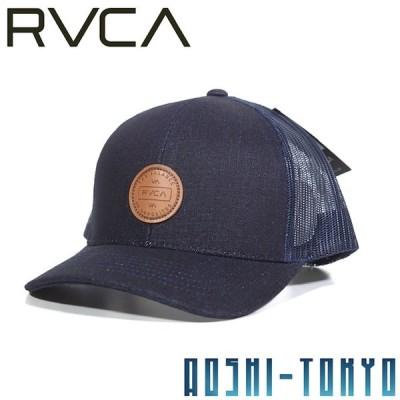 RVCA Volume tracker Cap キャップ インディゴ ルーカ 帽子 夏 海 新品