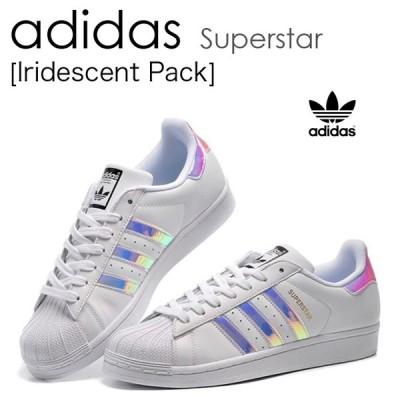 adidas Superstar W Iridescent アディダス スーパースター オーロラ 虹 AQ6278