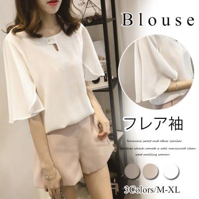 高品質 フレア袖 可愛い レディース ブラウス ラウンドネック 半袖 ゆったり カジュアルTシャツ 韓国ファッション