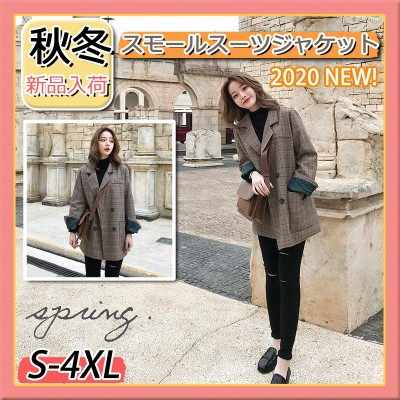 2020新品入荷【【極暖🔥】新作グレンチェックジャケット /スーツジャケット ルーズ ブルゾン  レディース アウター ポケット付き