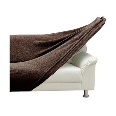 fits ソファーカバー 肘付き 3人掛け アンバーブラウン ストレッチ ぴったりフィット 縦横伸縮素材 北欧 おしゃ?