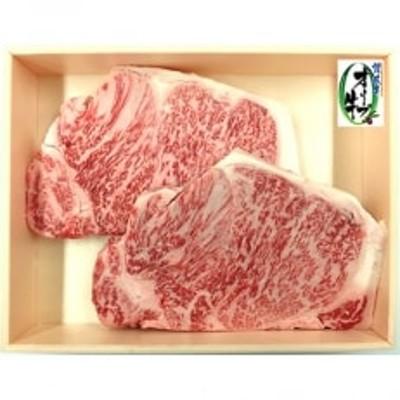 ≪コロナ支援≫オリーブ牛ロースステーキ500g(2枚)