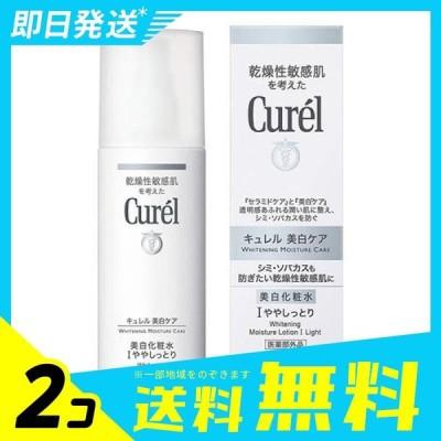 キュレル 美白化粧水1 ややしっとり 140mL 2個セット