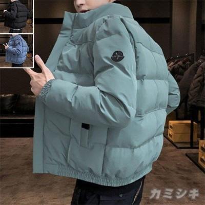中綿ジャケット メンズ ジャケット 冬物 冬服 アウター 防寒  秋 冬 秋服 アウター 大きいサイズ 軽量 コート