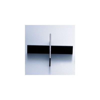 関東プラスチック工業 メラミンお子様用弁当シリーズ ミッフィー MAN-001松花堂用十字仕切 RSY7201