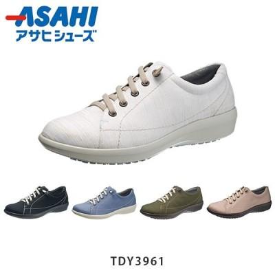 アサヒシューズ レディース スニーカー トップドライ TDY3961 シューズ 防水 透湿 防滑加工 滑り止め 婦人靴 日本製 ASAHI ASATDY3961