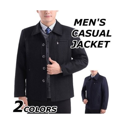 ステンカラー ジャケット メンズ おしゃれ ブランド 無地 柄 黒 コート ビジネス アウター 大きいサイズ 40代 50代