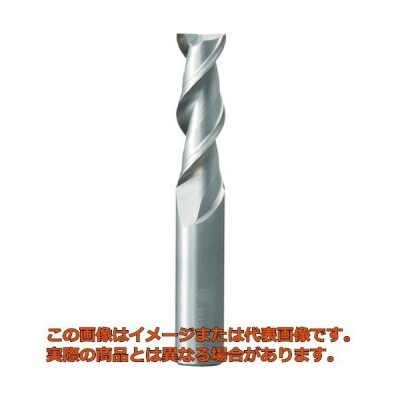 大見 アルミ加工用エンドミル OEA2R0030