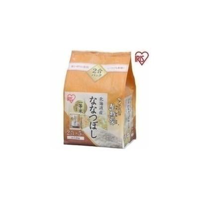 米 1.5kg ななつぼし 北海道産 2合×5袋 お米 生鮮米 精米 アイリスオーヤマ 令和2年度産