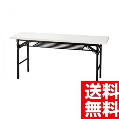 オフィス家具 ミーティングテーブル ハイタイプ 150×45×70cm ホワイト KM1545T-W