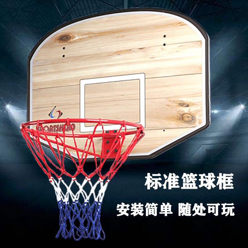 壁掛籃球架 杰之標準籃球板籃球框兒童室內外籃圈成人籃球架壁掛式家用籃筐