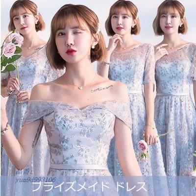 ブライズメイド 体型カバー お揃いドレス 半袖 フォーマルドレス ドレス 結婚式 袖付き
