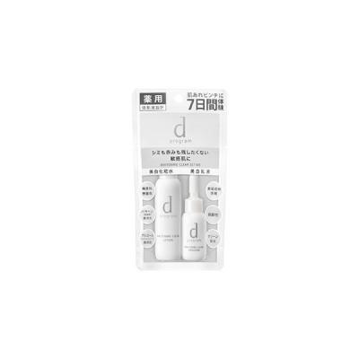 資生堂 dプログラム ホワイトニングクリア セット MB (1セット) 敏感肌用 化粧水 乳液 医薬部外品
