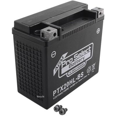 【メーカー在庫あり】 PSB052 プロセレクト PROSELECT ハーレー用 バッテリー PTX20HL-BS YTX20L-BS/YTX20HL-BS互換 JP店