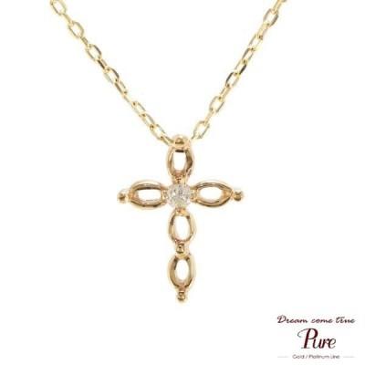 《即納》高品質 ジュエリー ピュア Pure K10 YG イエローゴールド クロス ダイヤモンド ネックレス PKJ-015  チェーン アクセサリー アクセ