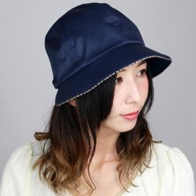 DAKS ダックス キャスクロッシェ 帽子 レディース リボン 上品 婦人 秋 冬 日本製 ネイビー