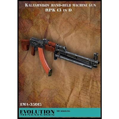 現用ロシア軍 カラシニコフRPK軽機関銃  Kalashnikov RPK ( 3 in 1 )  1/35