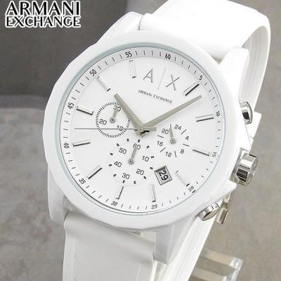 ポイント最大10倍 BOX訳あり ARMANI EXCHANGE アルマーニ・エクスチェンジ AX1325 メンズ腕時計 クロノグラフ ホワイト 文字板 誕生日 ギフト