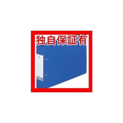 レビューで次回2000円オフ 直送 (業務用10セット) LIHITLAB D型リングファイル 〔A4/2穴〕 ヨコ型 G2236-8 46mm 青 生活用品・インテリア・雑貨 文具・オフィス