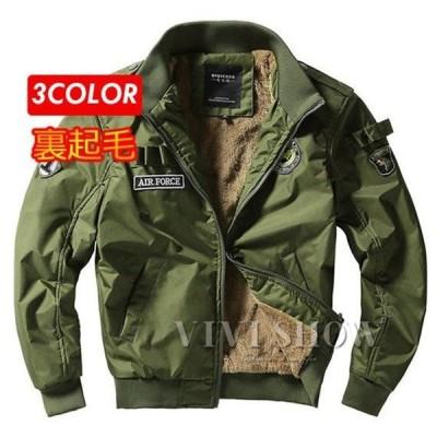 M65 ミリタリージャケット メンズ M65 ジャケット フライトジャケット ジャンパー ブルゾン コート 裏起毛 暖かい 秋冬 おしゃれ