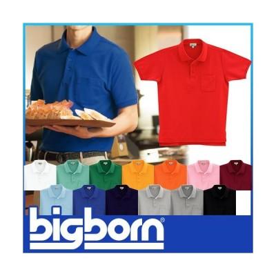 作業服 ポロシャツ 半袖 ビッグボーン 半袖ポロシャツ 胸ポケットあり 206 作業着 春夏