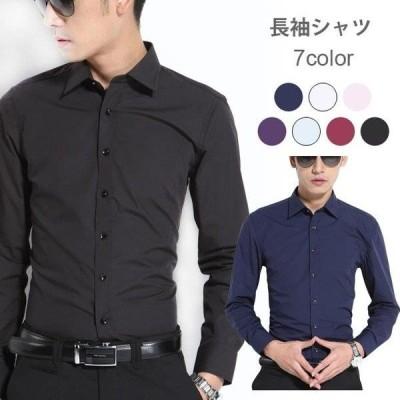 シャツ メンズ 長袖シャツ カジュアルシャツ スリムシャツ ビジネスシャツ ボタンシャツ 無地シャツ メンズファッション トップス 純色 シンプル