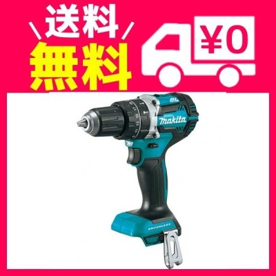 XPH12 マキタ 18V LXT 充電式 ブラシレス コードレス 振動ドリルドライバー 本体のみ【XPH06/HP48・・・