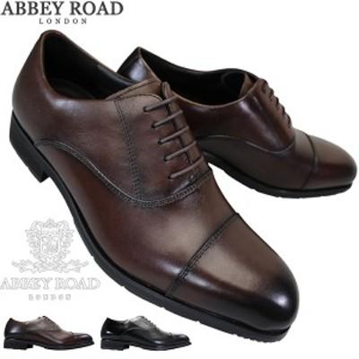 マドラス madras アビーロード ABBEY ROAD LONDON AB6501 ブラック・ダークブラウン メンズ 防水 撥水 ビジネスシューズ ビジネス靴 革靴