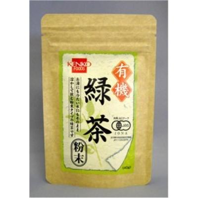 健康フーズ 有機緑茶 粉末 40g