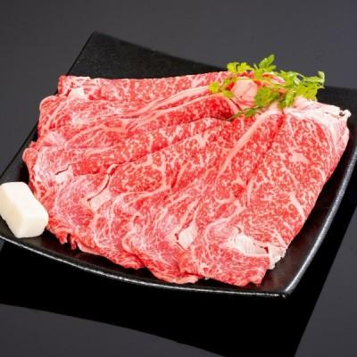 紀州和華牛すき焼きロース 500g(約4〜5人前) 【送料無料】
