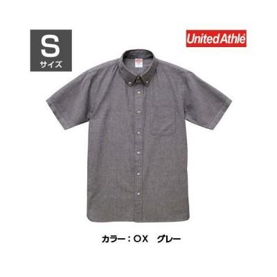 キャブ ユナイテッドアスレ オックスフォード  ボタンダウン ショートスリーブ シャツ 半袖 ボタン カジュアル S(OX グレー)