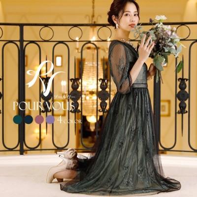 ワンピース 結婚式 パーティードレス フォーマルドレス ドレス お呼ばれ フォーマル 大きいサイズ 服装 大人 服 ミセス 他と被らない 上品