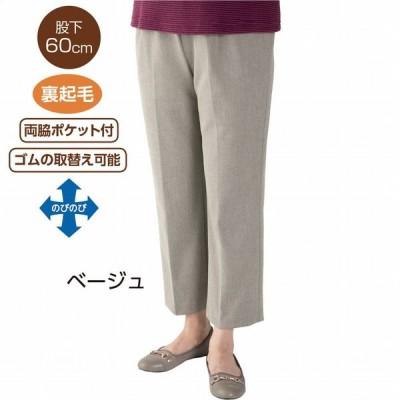 婦人おしりスルッと消臭ハイテンションパンツ 97868 ニオイを気にしなくていい消臭機能。伸びる素材で履き心地が良い。
