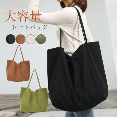 韓国ファッション 可愛い 大容量バッグ トート レディース 旅行 可愛い女子バッグトートバッグ レディース バッグ コットン トートバッグ バッグ レディース