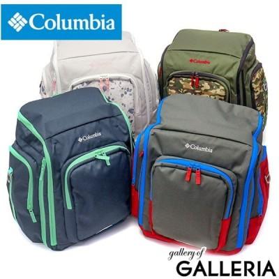コロンビア リュック Columbia キッズ 子供 サブリュック 修学旅行 大容量 42L 50L 小学校 中学校 女子 男子 プライスストリームユース PU8263