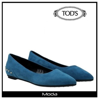 トッズ 靴 レディース TODS 靴 スタッズ フラット バレエシューズ