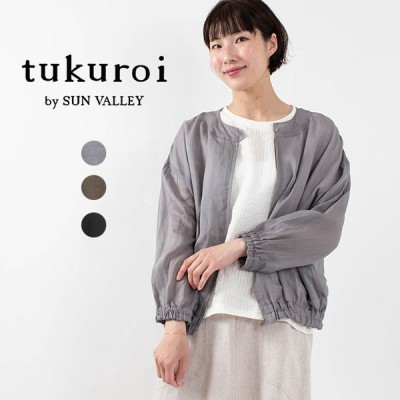 tukuroi by SUN VALLEY ツクロイバイサンバレーリネンボイルブルゾン TK411217 ナチュラルファッション ナチュラル服 40代 50代 大人コーデ カジュアル