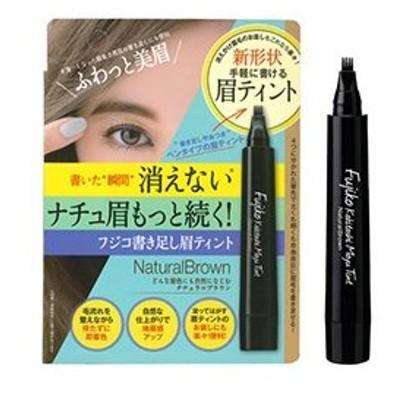 消えない眉毛 フジコ 書き足しマユティント(Fujiko Kakitashi MayuTint)2g 全3色