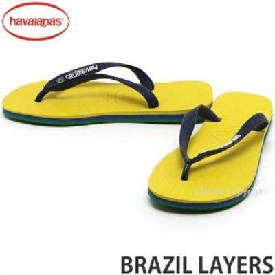 ハワイアナス BRAZIL LAYERS カラー:Citrus Yellow