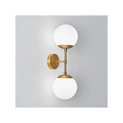 IJ INJUICY Modern Copper Glass Ball Wall Lamp Magic Bean Globe Molecular Br
